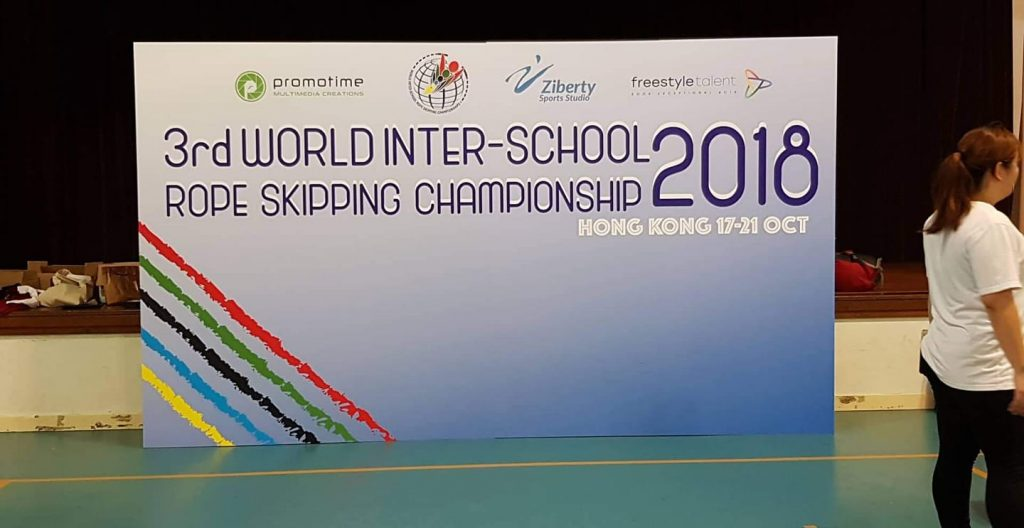 3rd World Inter-School Roope Skipping Championship